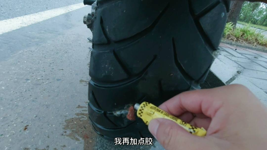 去摩博会路上,摩托车轮胎第二次抛锚,只能用网上买的蜡条补胎试试了