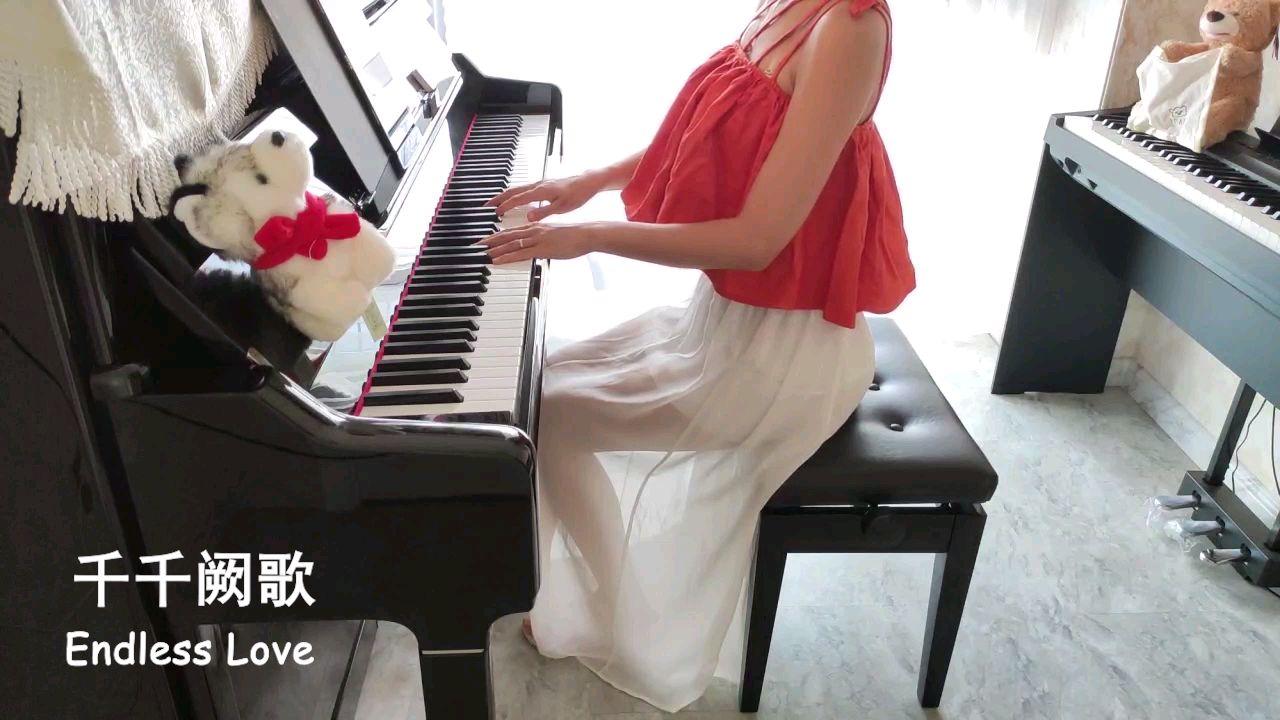 【钢琴】《千千阙歌》