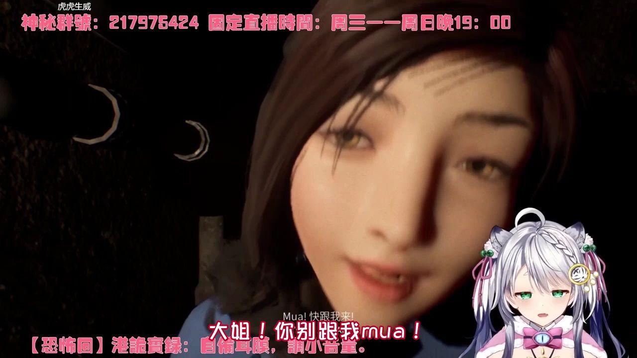 【晴心Haruko】东北虎王晴心竟被佳慧吓出鸡叫!