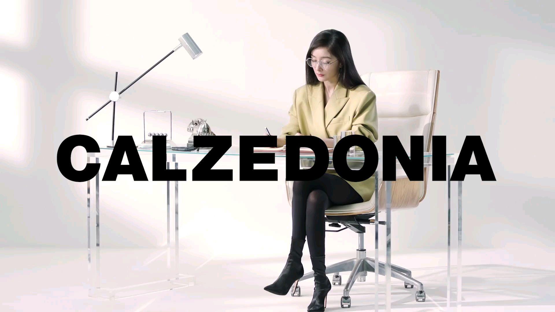 杨幂 CALZEDONIA