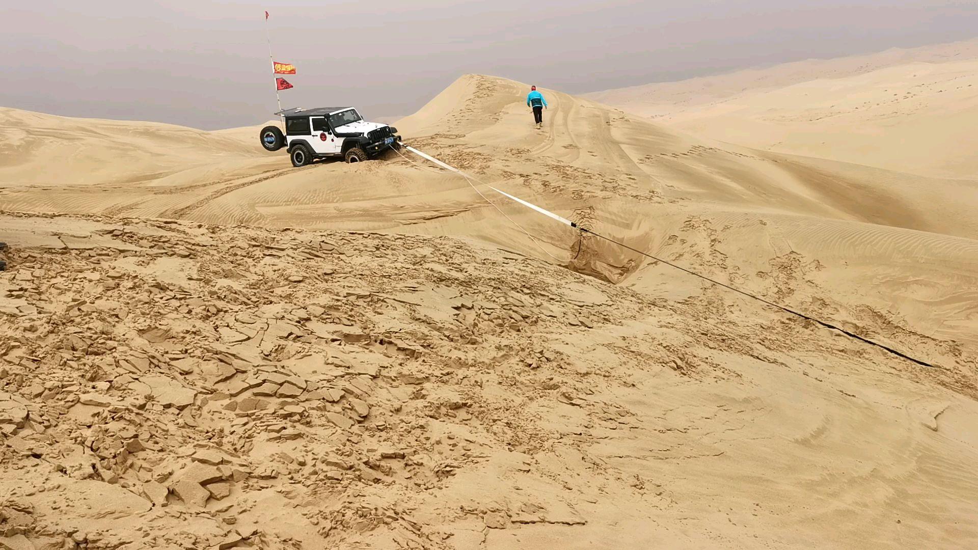 沙漠越野穿越无人区点赞!点赞!