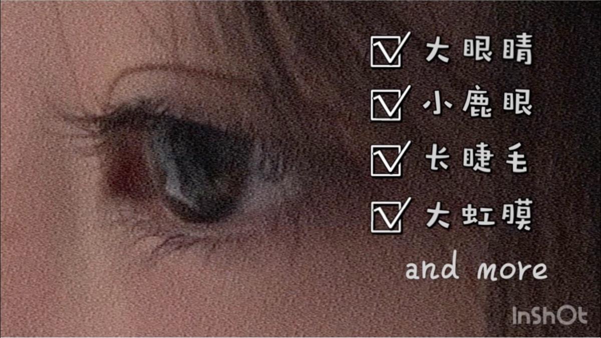 『中文sub』小鹿般的灵眸