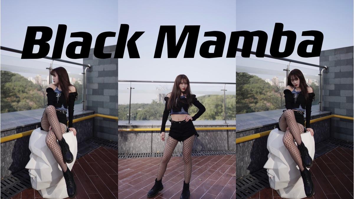 【啵啵本bo】好久不见心动吗 SM新女团 Black mamba