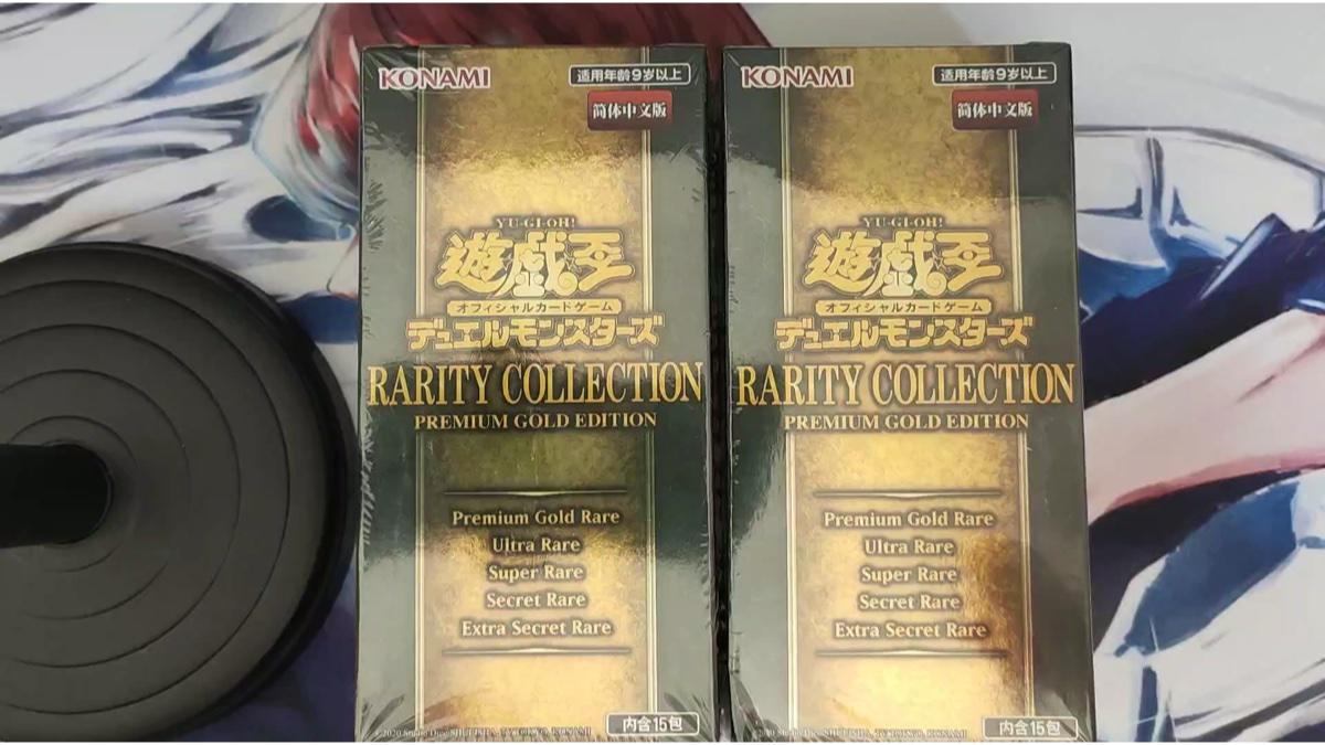【游戏王简中】让我们看看这次的游戏王简中第一次出的rc03礼盒黄金包怎么样(下)