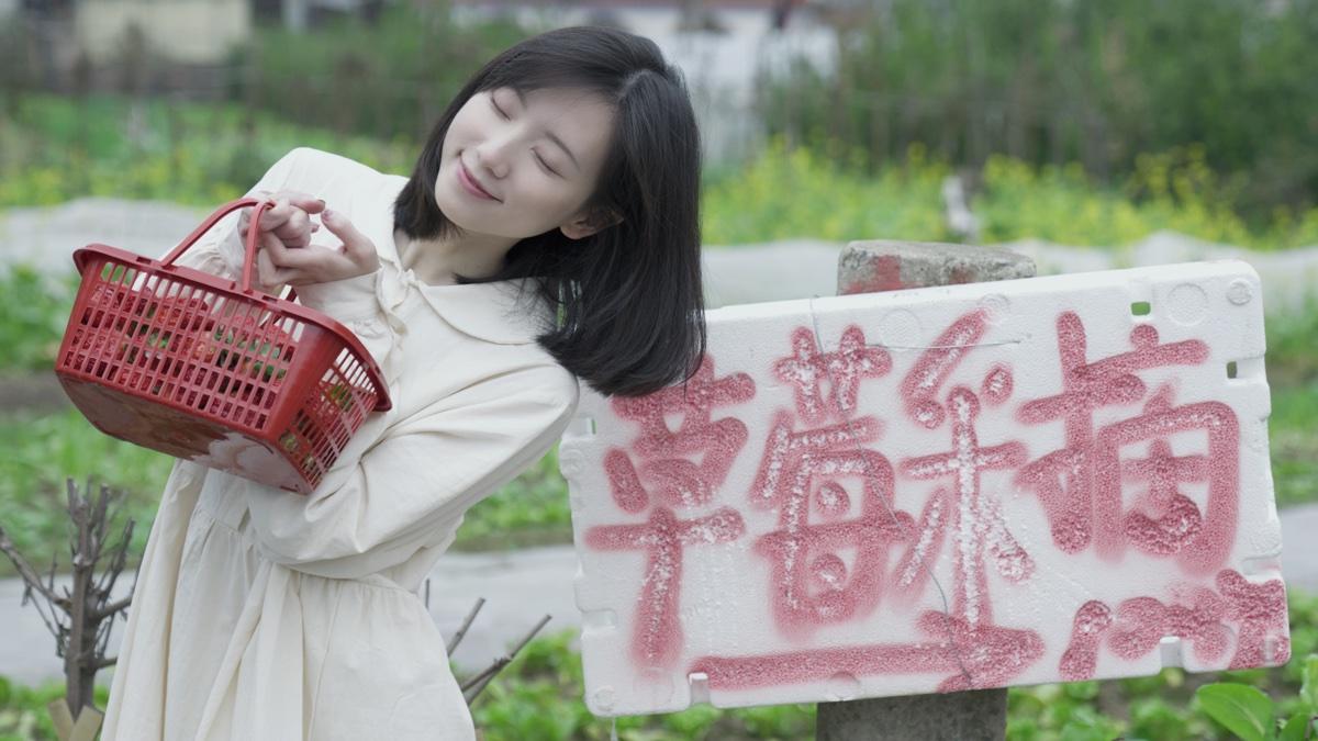 【徐浪浪】草莓不够甜!但是我甜呀~