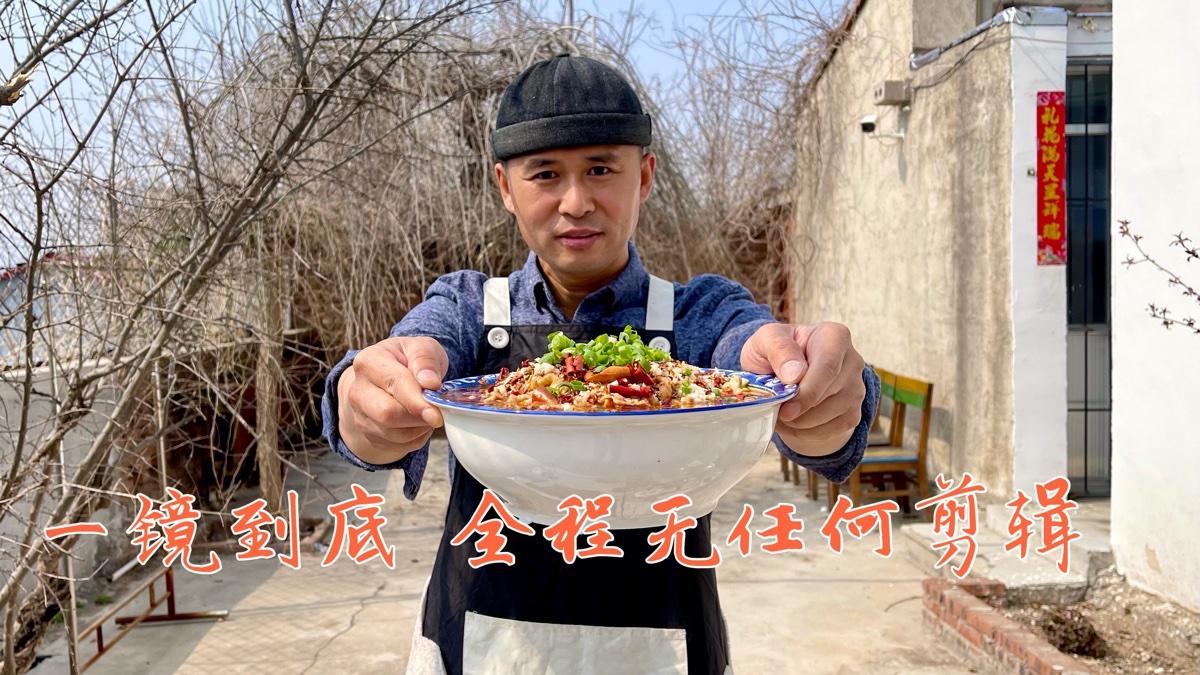 一镜到底,全程无任何剪辑,制作经典川菜水煮肉片,麻辣鲜香