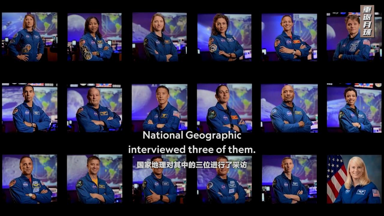 假如你是备选登月宇航员,会有何感受?