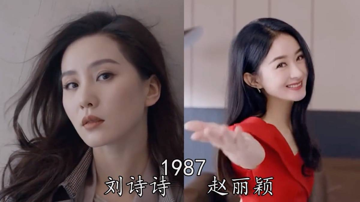 10对同龄女星颜值对比,贾玲万茜身材差距太大,闫妮景甜分不清