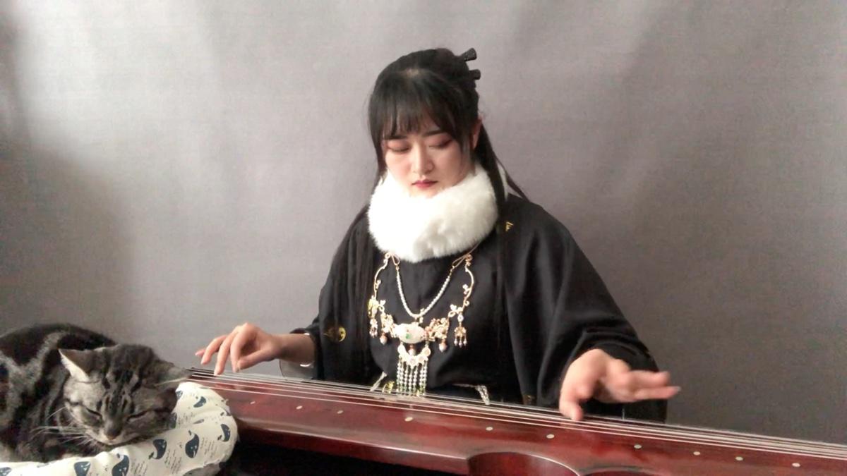 【弹古琴的卷卷】颇有宗教色彩的古曲《颐真》~