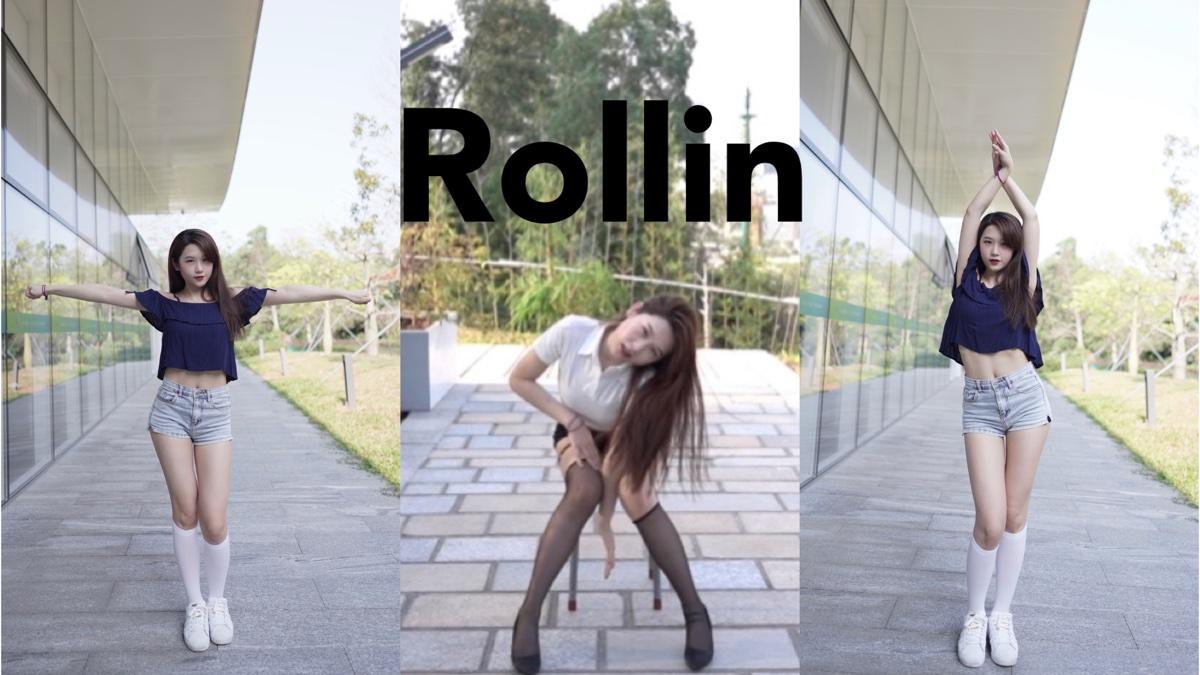 【啵啵本bo】夏天当然要Rollin啦