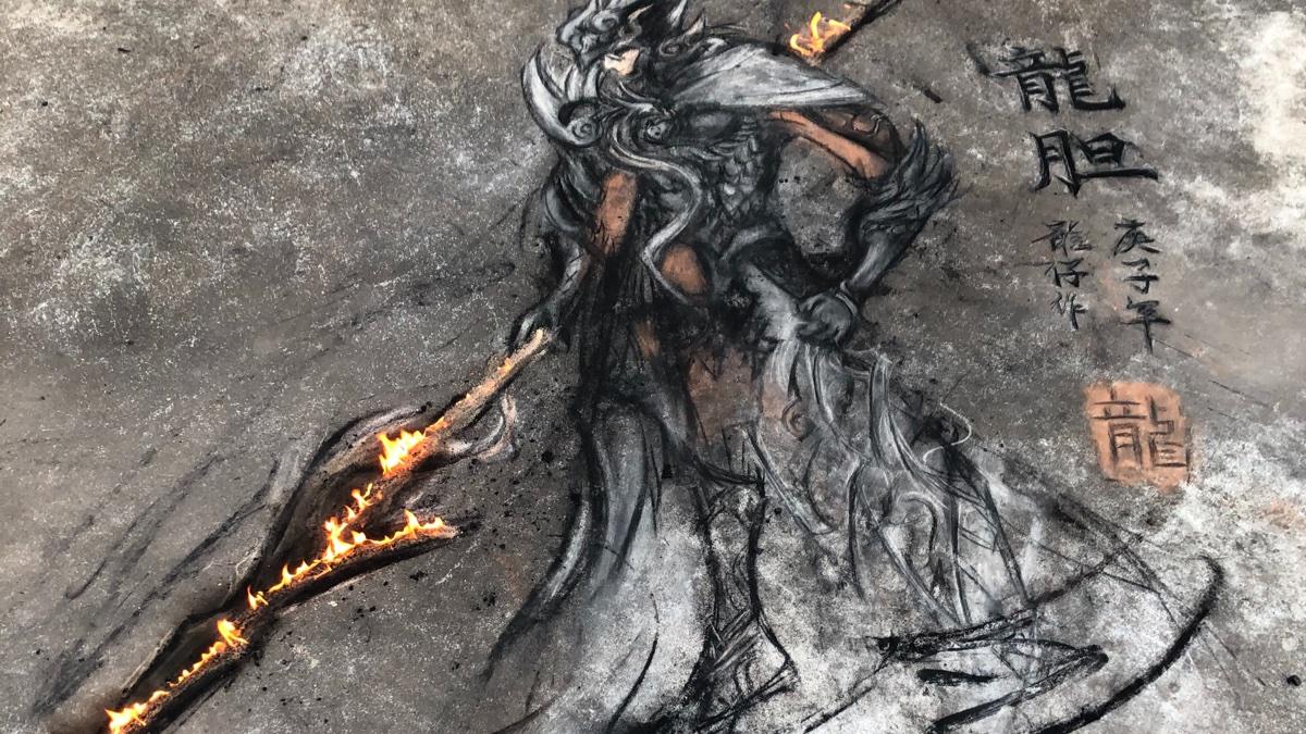 火棍作画【长山赵子龙】身经百战,未曾一败