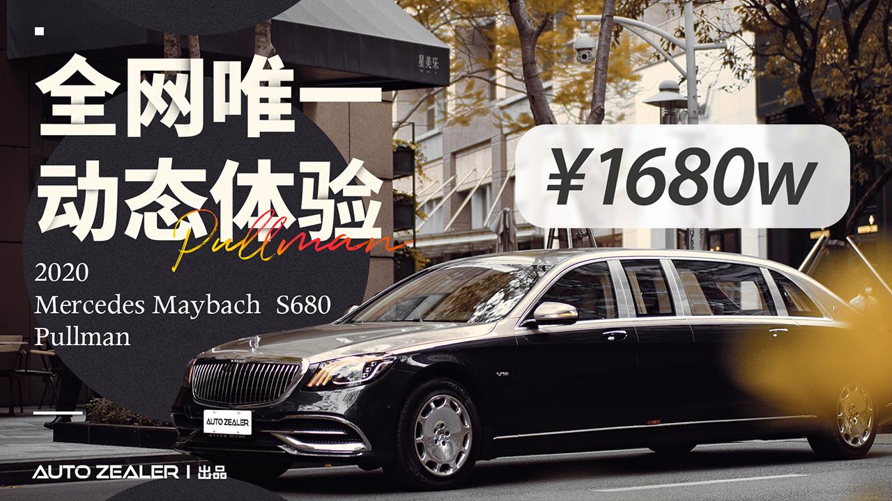 2000w买车加入总统车友会,自己竟然还不能开?