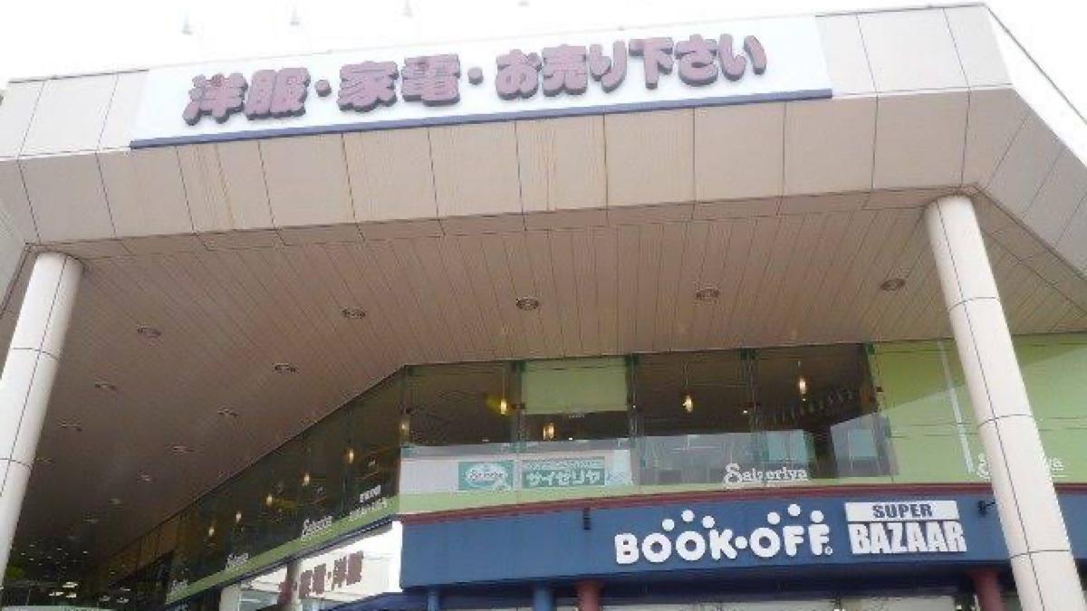 日本人都是这样逛二手商店的吗?