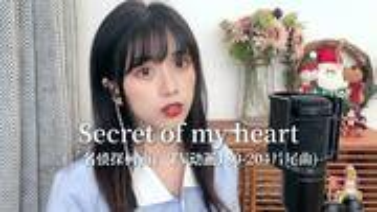 【辣椒酱】小时候超爱的歌!名侦探柯南片尾曲《Secret of my heart (内心的秘密)》