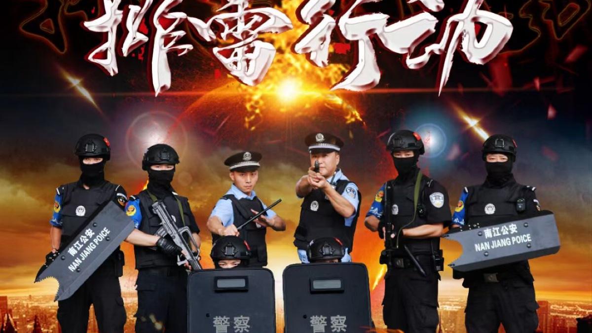 根据真实事件改编《排雷行动》第一集!十年前的回忆,警察与毒贩大打出手。