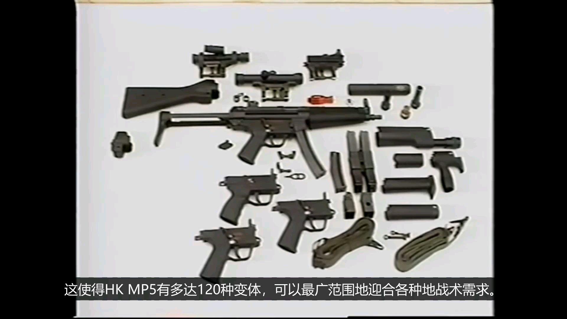 【熟肉】HK(黑克勒&科赫)武器系统巡礼(1990年代)