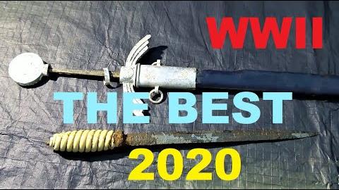 【挖土党】2020年二战战场最好发现-第二部
