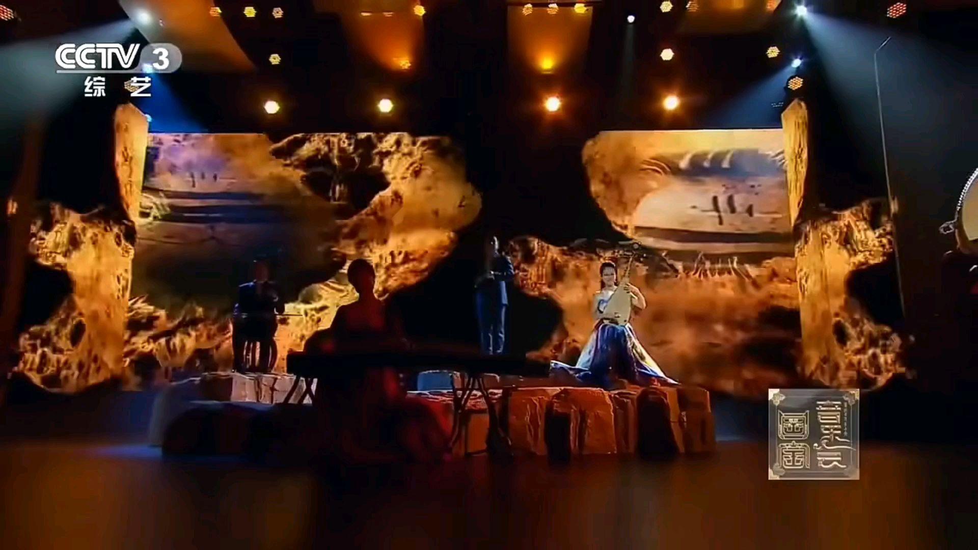国家宝藏三大名曲《象王行》《九州同》《水龙吟》