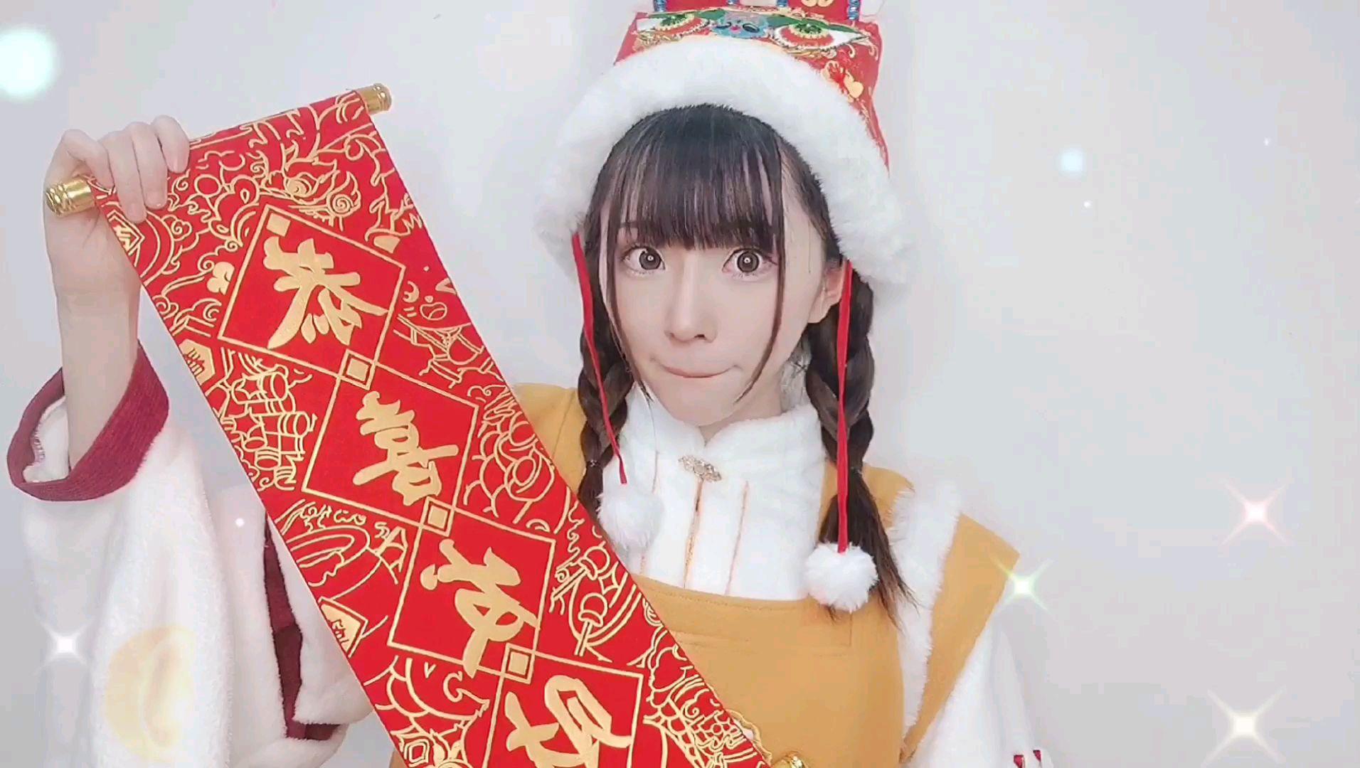 【绮太郎】小绮祝acer们新年快乐!