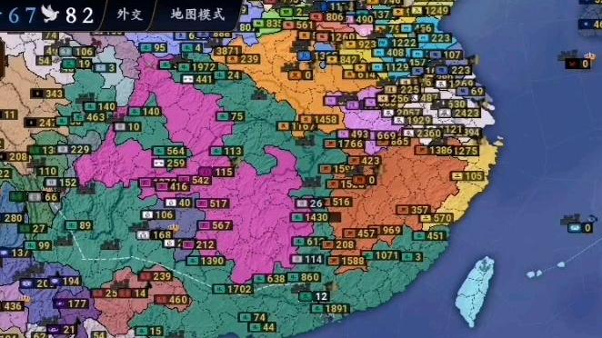 【汉末朱符统一记】平刘璋!统一南方