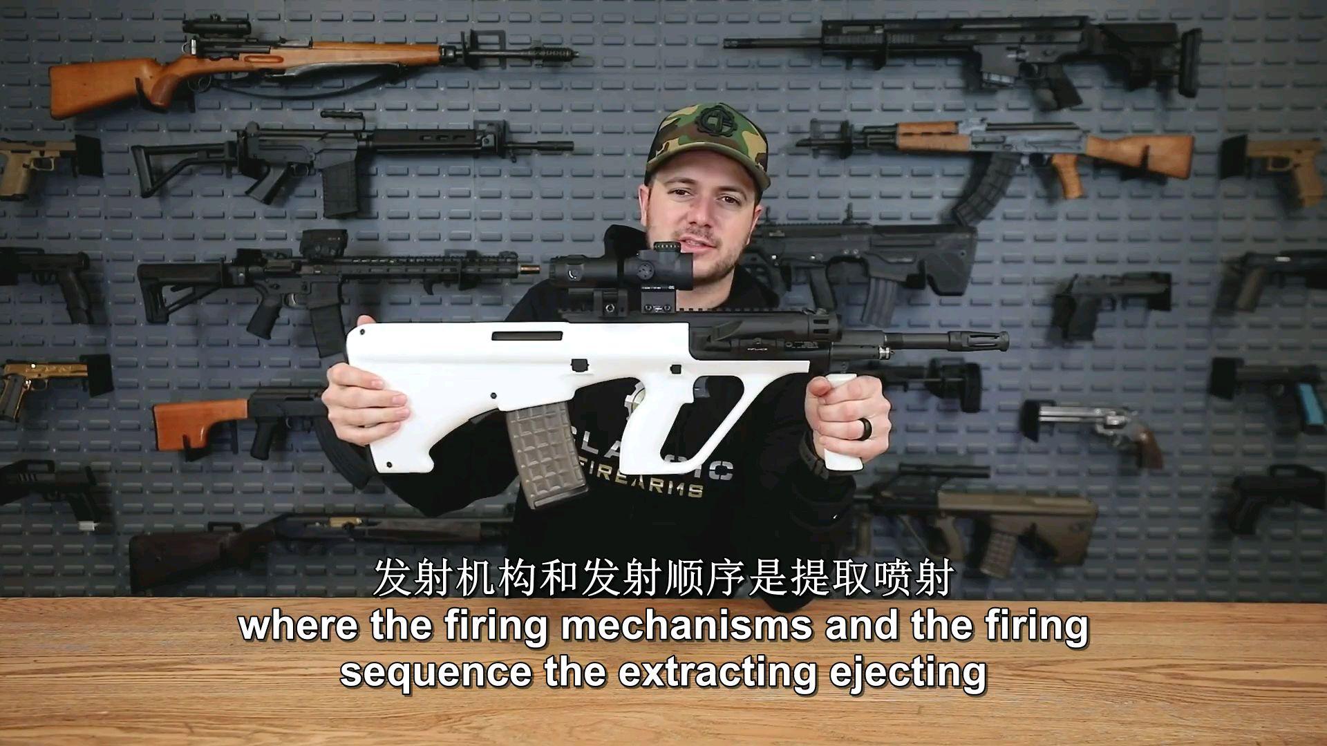 [经典武器]机翻 赢取你的斯太尔AUG A3