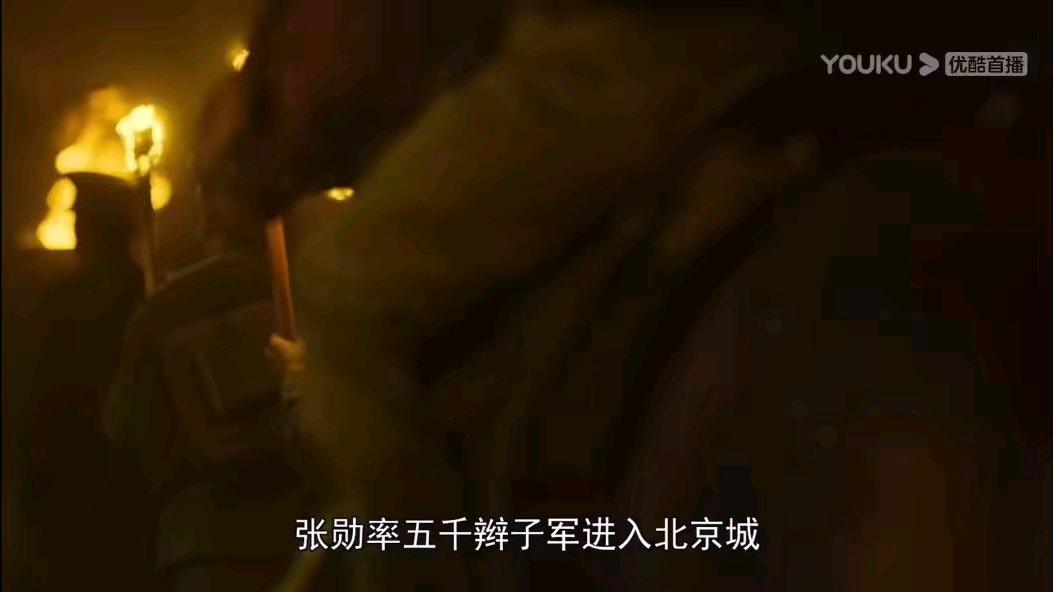 《觉醒年代》精彩片段合集