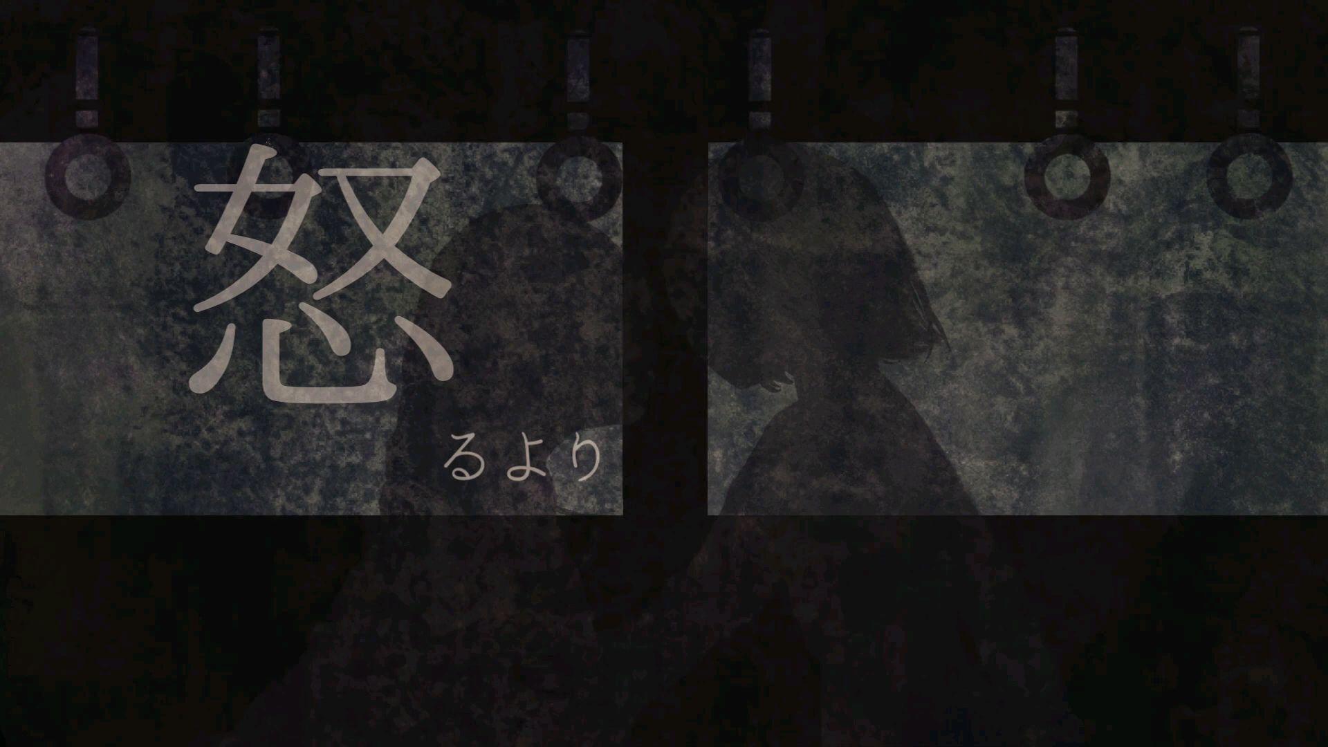 【初音ミク】愚【358】