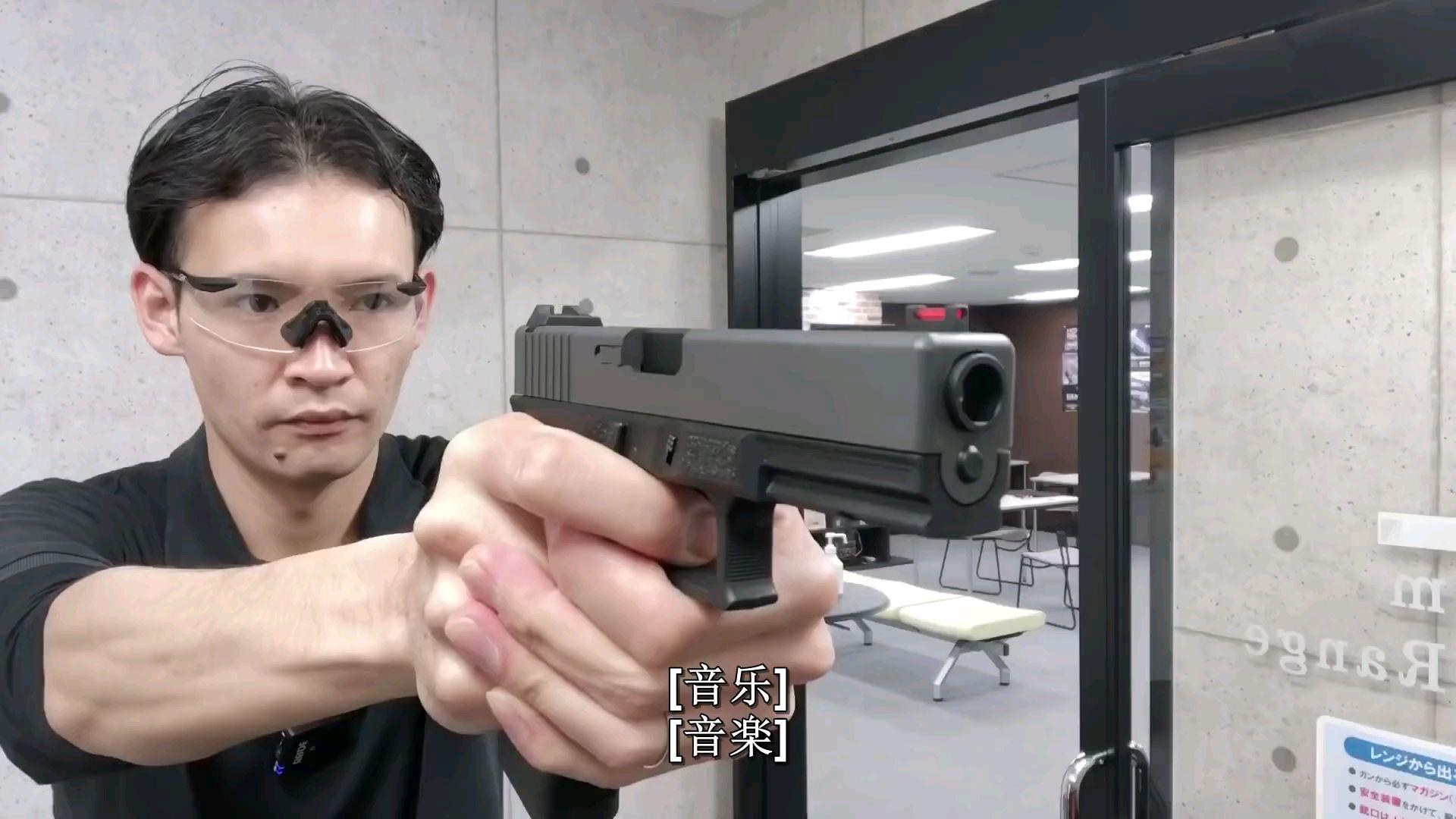 [油管搬运]超越格洛克?方便使用的玩具枪测评