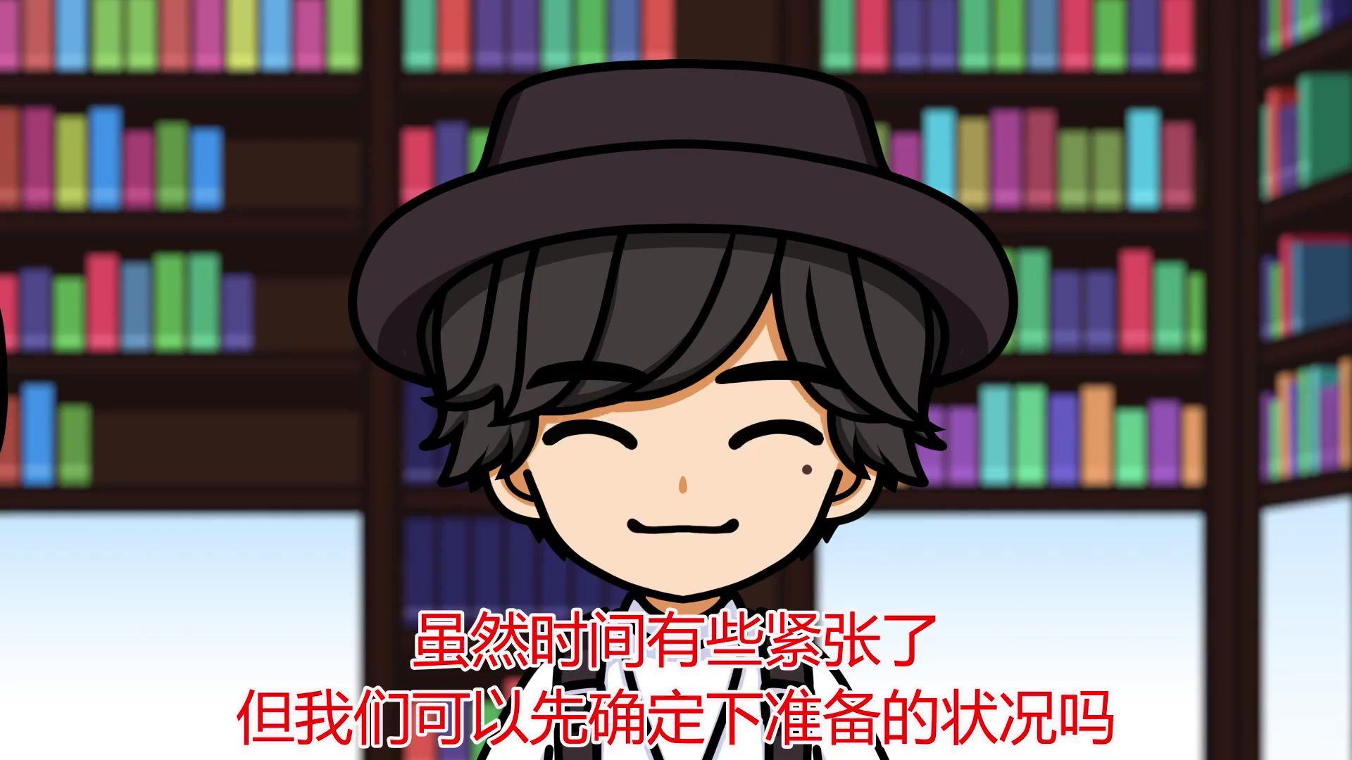 假面骑士圣刃短篇动画 第1集