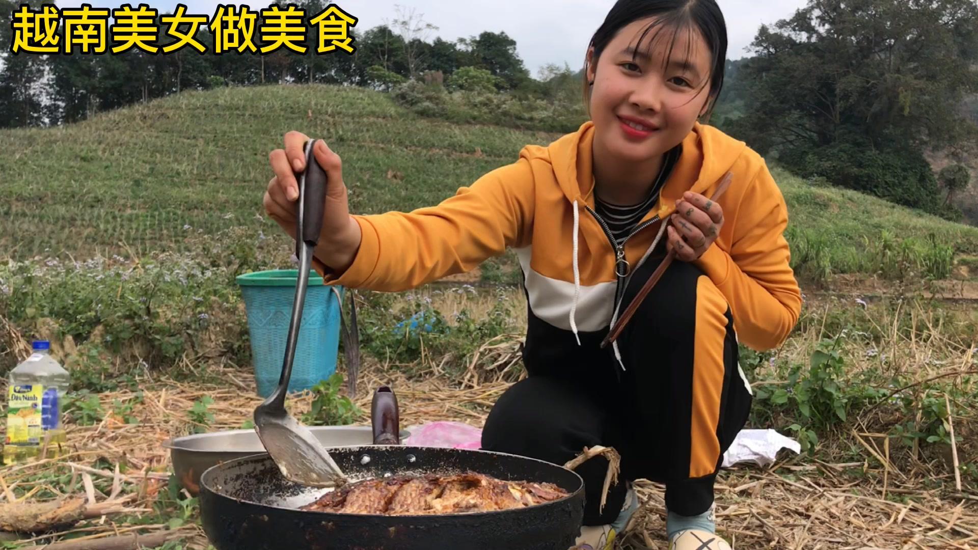 今天跟越南小妹在田里做超辣的罗非鱼,太香了