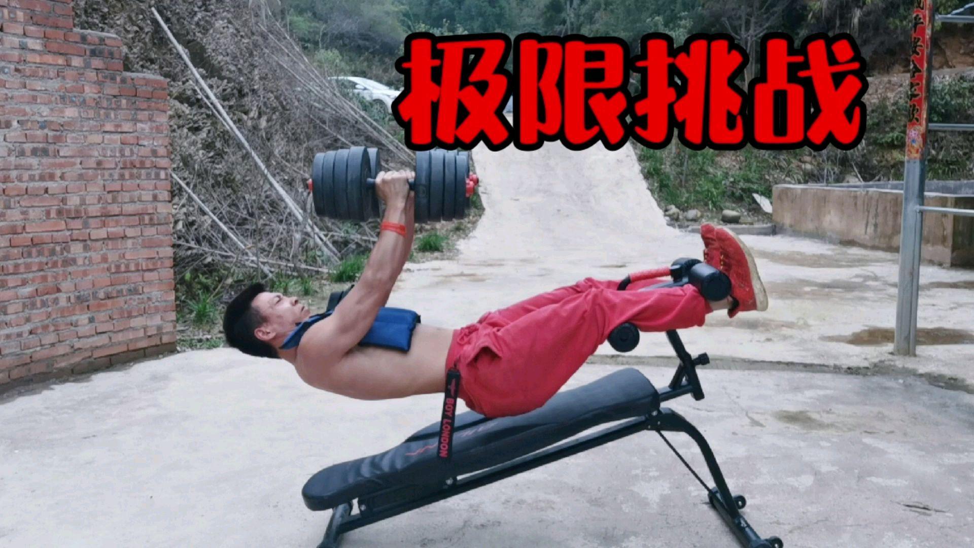 挑战极限负重,人体悬空,这是个人腰