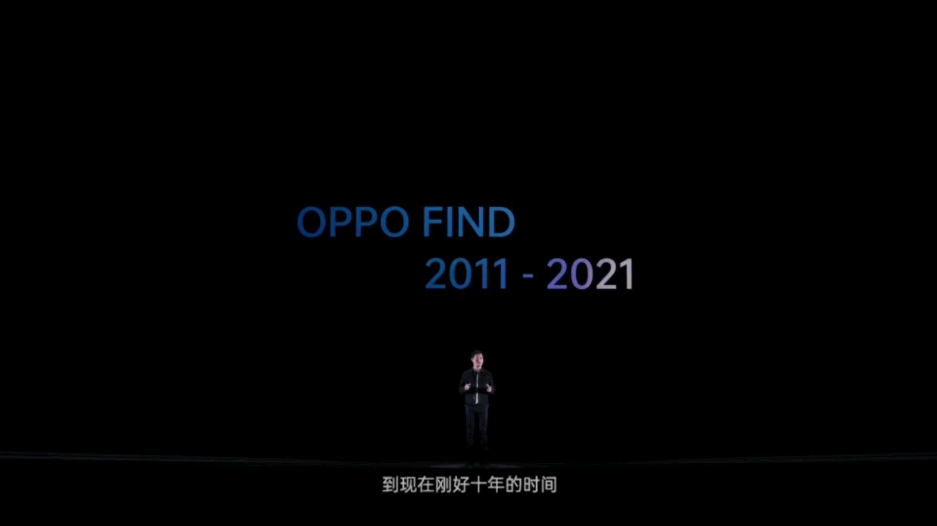 全程回顾OPPOFindX3系列新品发布会
