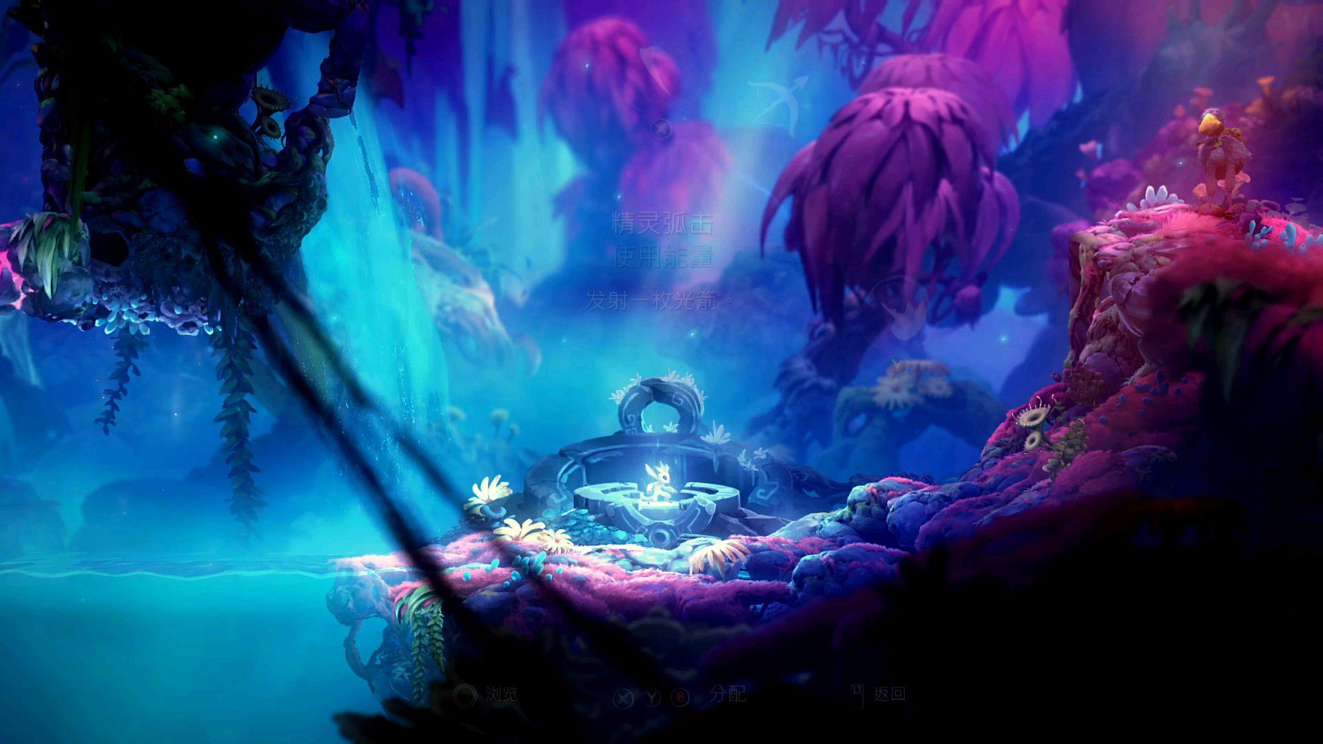 【A站独家】【精灵与萤火意志】实况p10.1:去光之池郊游,快乐划水
