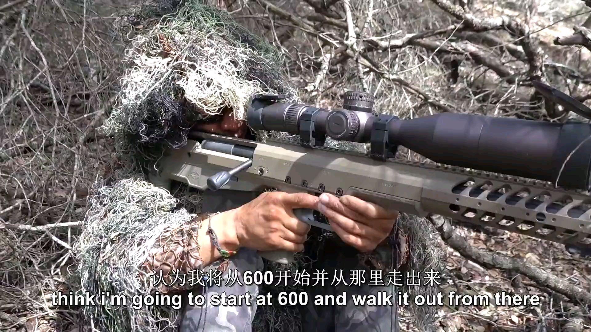 [爆破牧场]船新的狙击步枪
