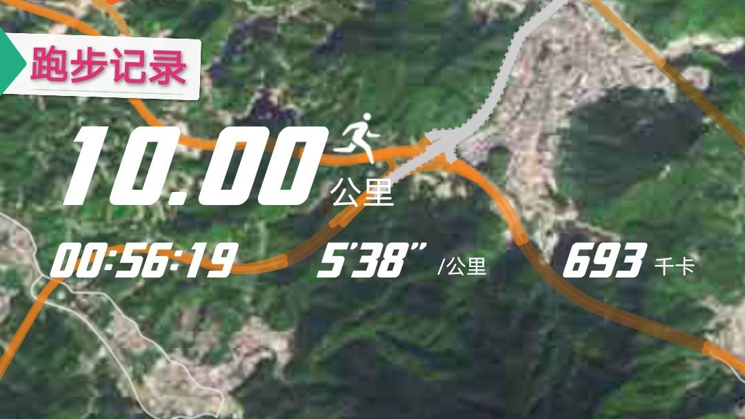 日常跑步记录(3月7日)