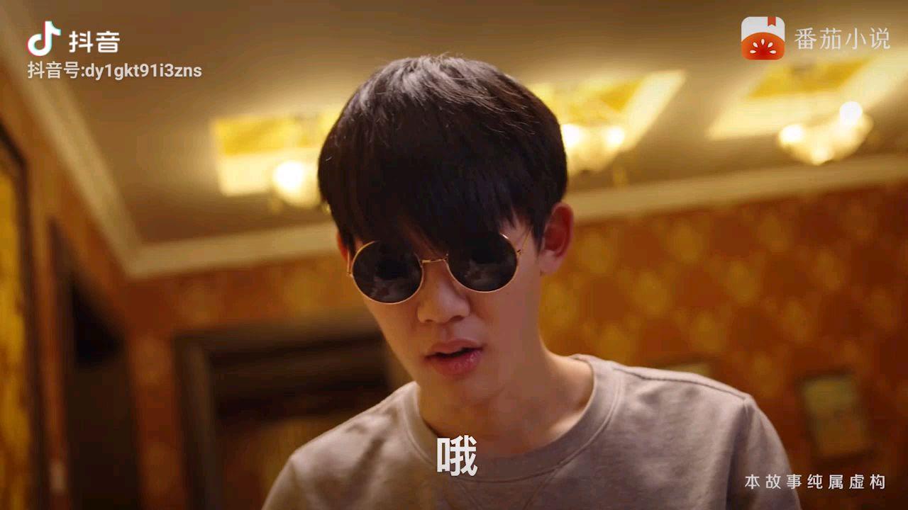 抖音小说广告60-盲人推拿师