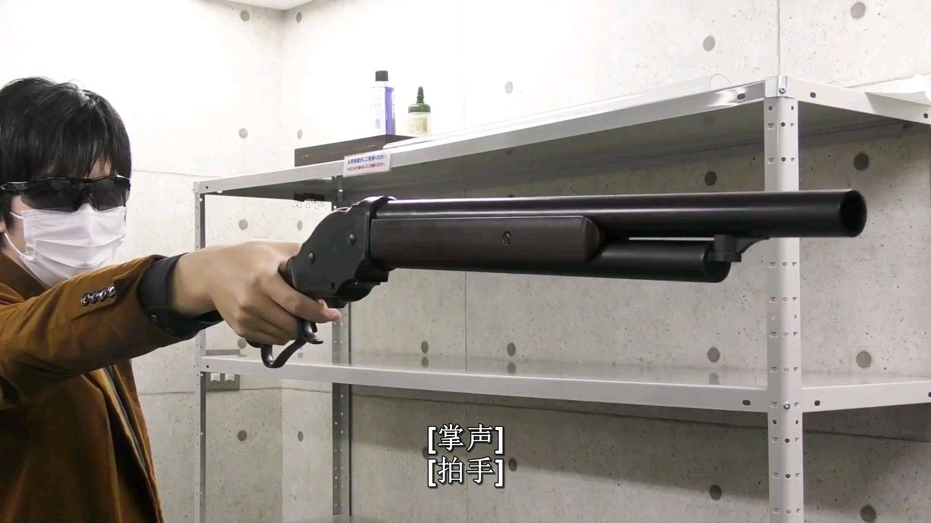 [油管搬运]终结者2同款温彻斯特M1887 8MM玩具枪