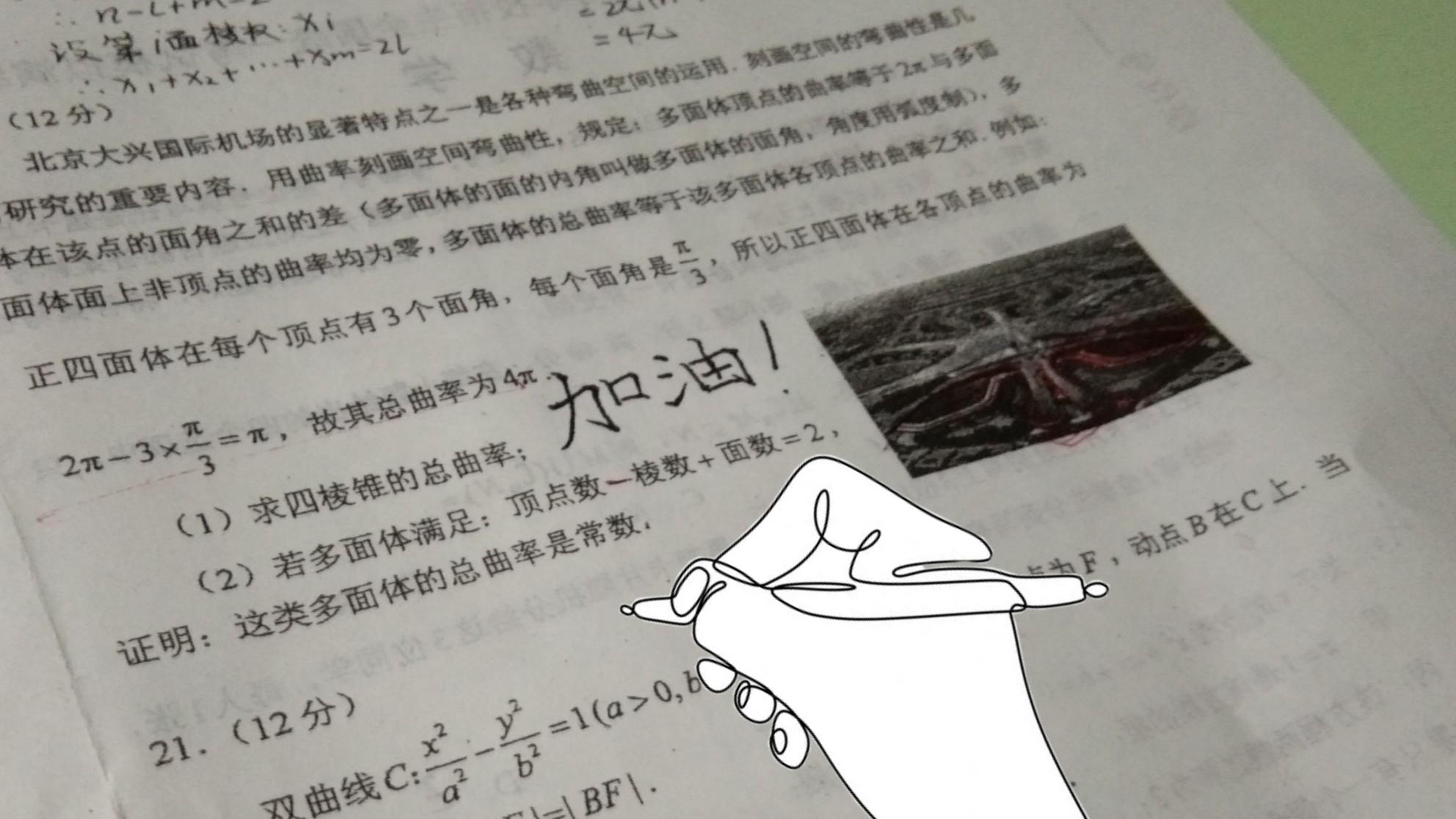 【MAD/高考应援】谨以此视频献予2021届高考考生!