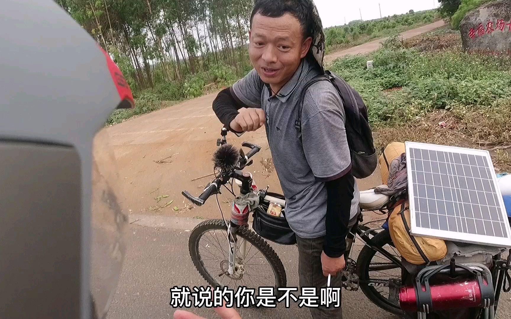偶遇一个骑自行车旅行的骑友,居然每天只花费5块钱