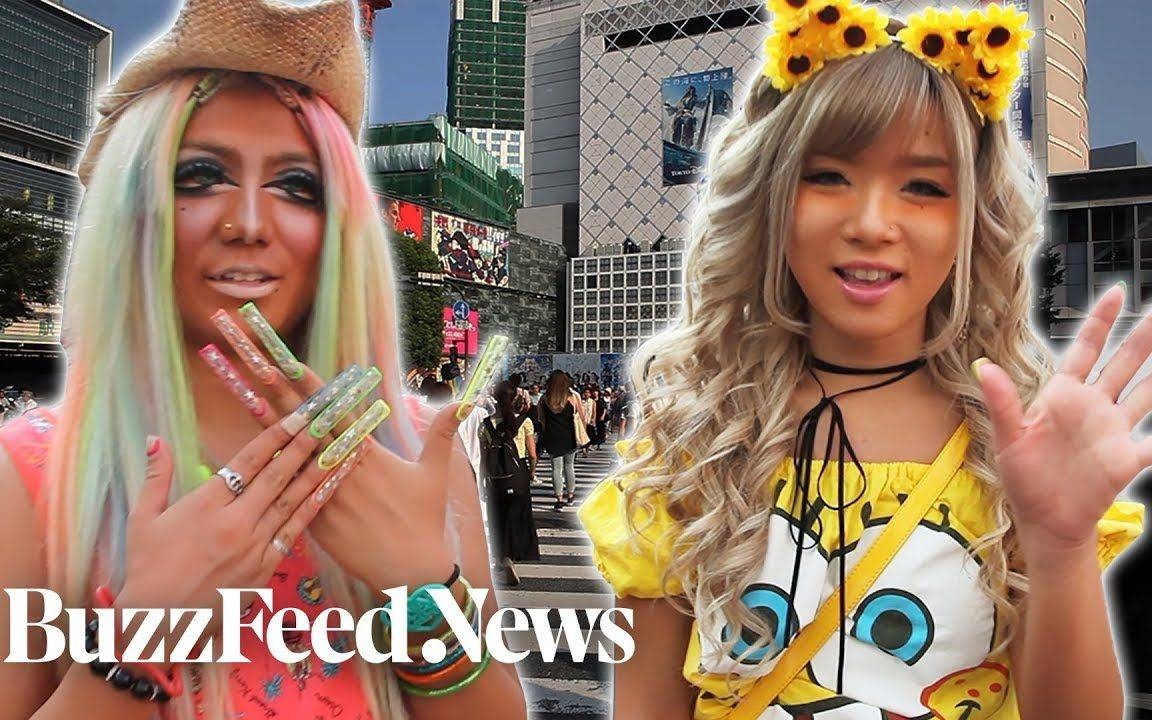 日本最后一群涩谷黑妹活成什么样了?
