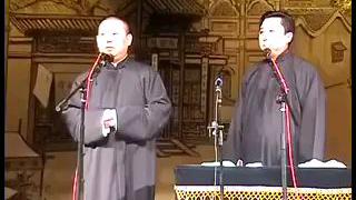 2006 批三国 郭德纲 于谦