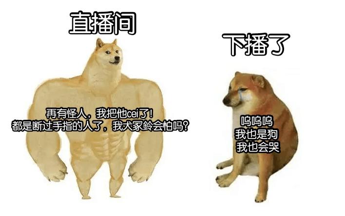 鈴国重要讲话