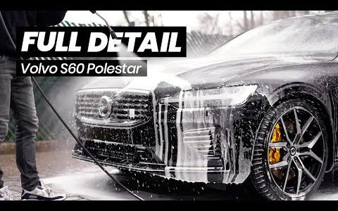 【舒服】沃尔沃S60 Polestar-精洗