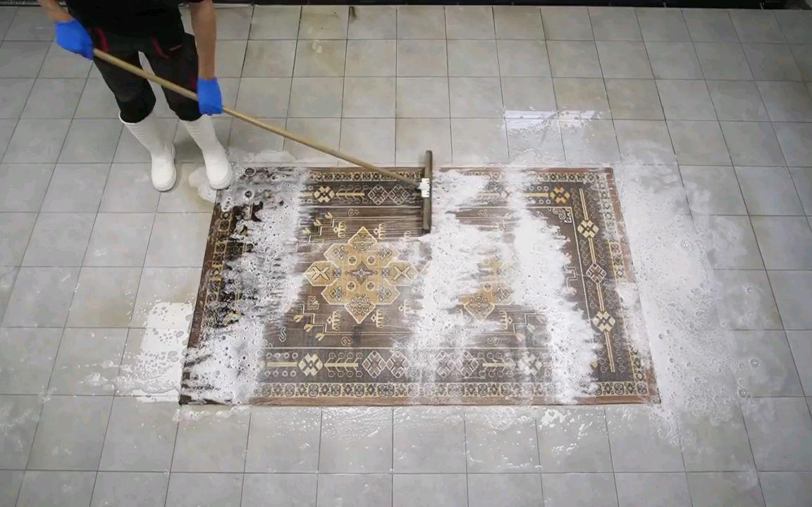 【舒服】脏地毯清洗