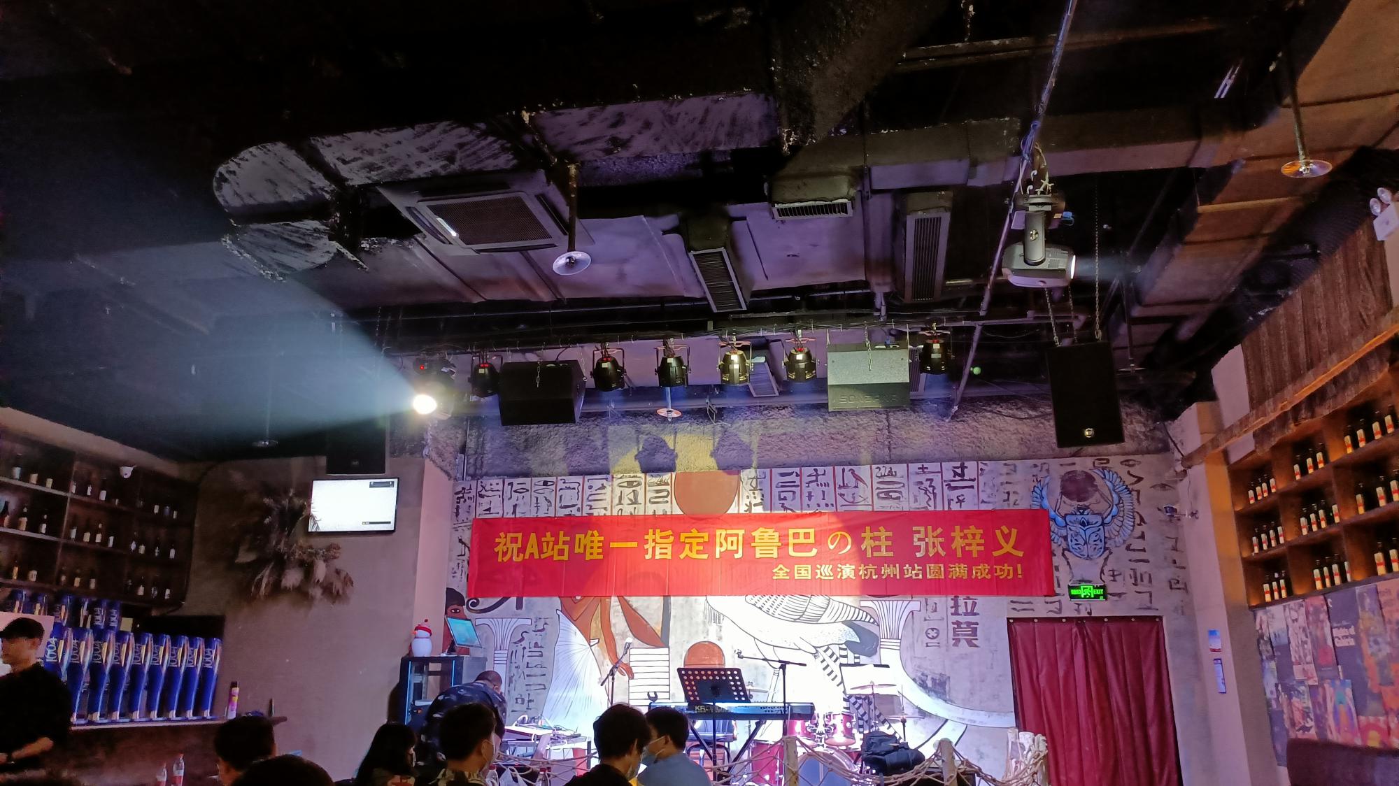 灯哥5.1杭州演唱会,初