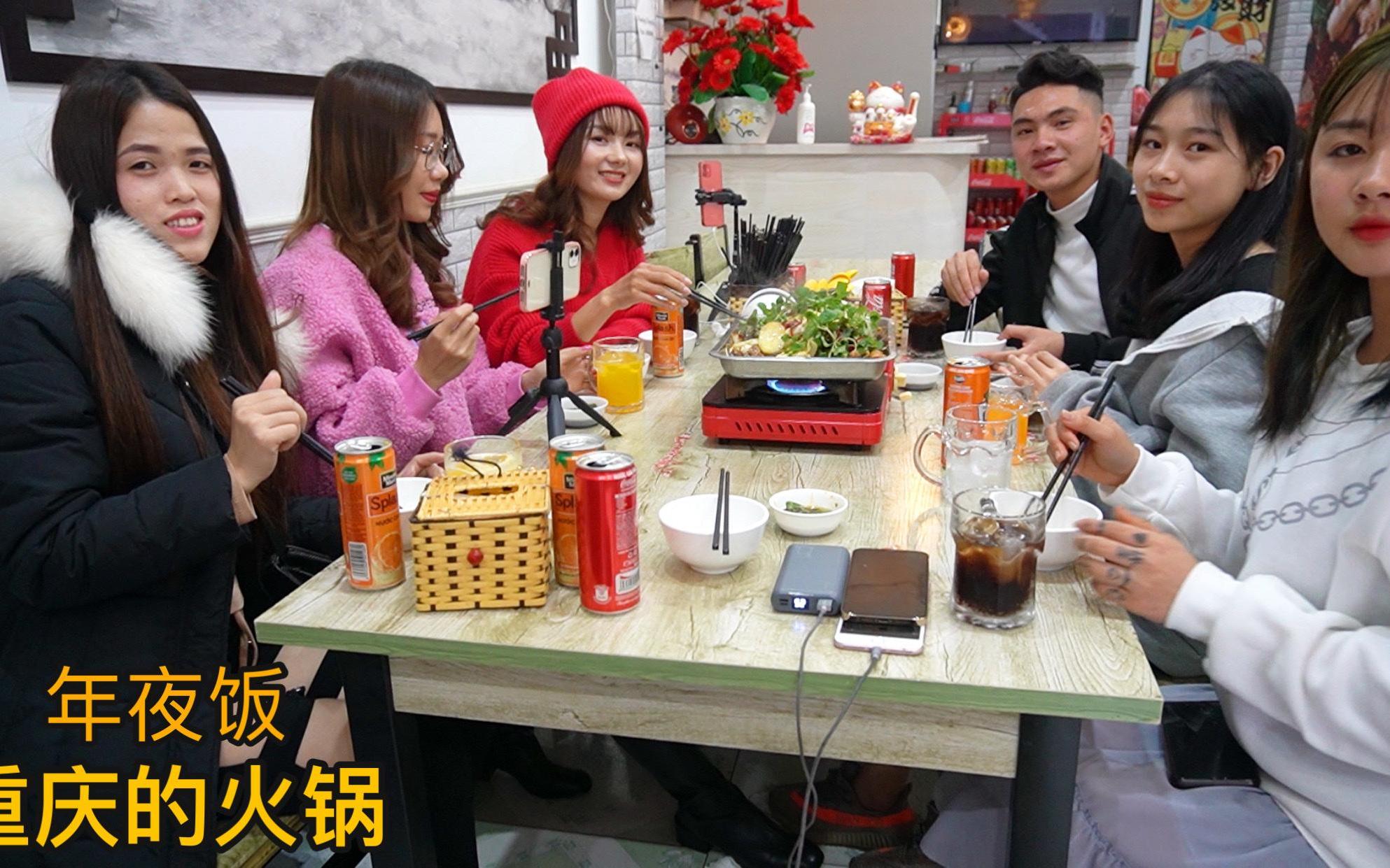 越南网红相聚吃年夜饭,这一餐7个人花了大概500000₫,你们觉得贵么?