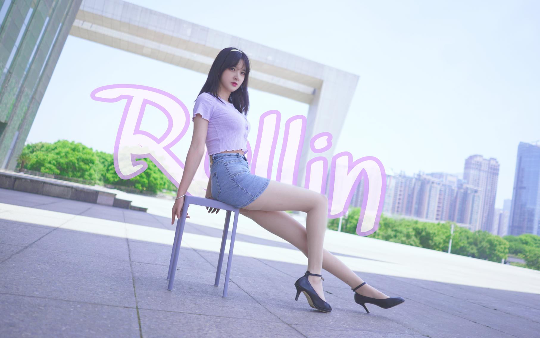 【Gikiki】☆Rollin★夏日清凉好心情!一起肉0肉0