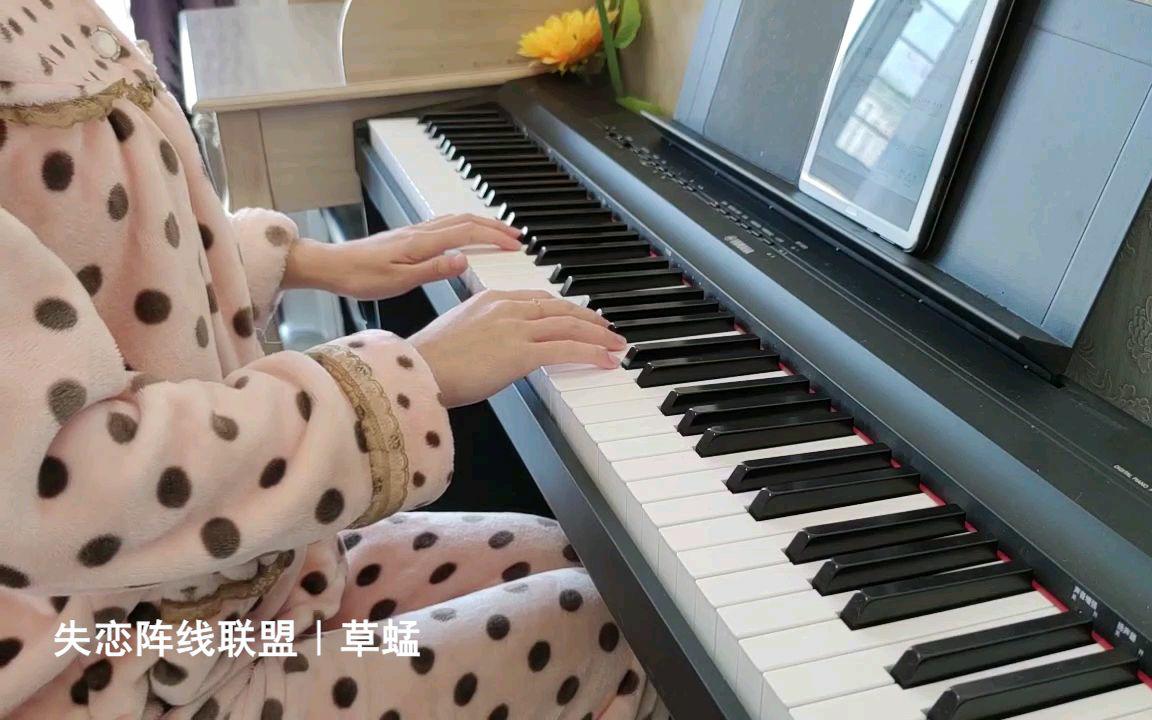 【柯基】失恋阵线联盟 草蜢