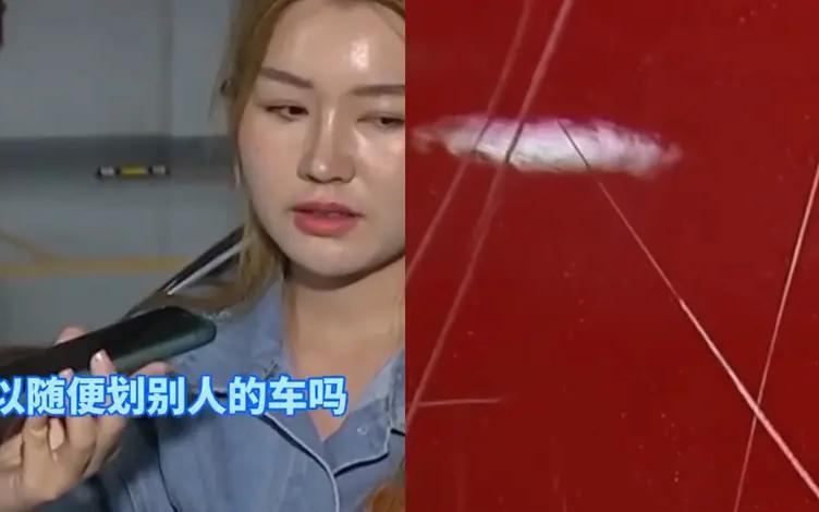 杭州6岁男孩刮花奔驰轿车  家长:孩子还小