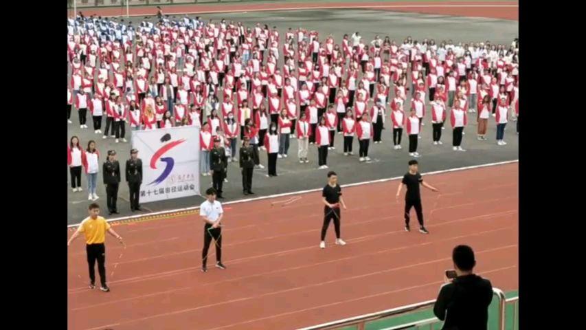 运动会花式跳绳开幕表演